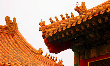 Roof Tiles of Forbidden City Beijing