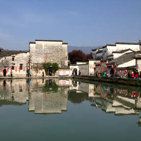 Moon Pond of Hongcun Village Huangshan