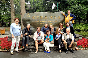 World Heritage Site Tour of China