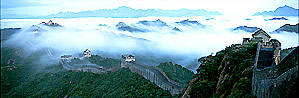 Best China tours, Popular china tours