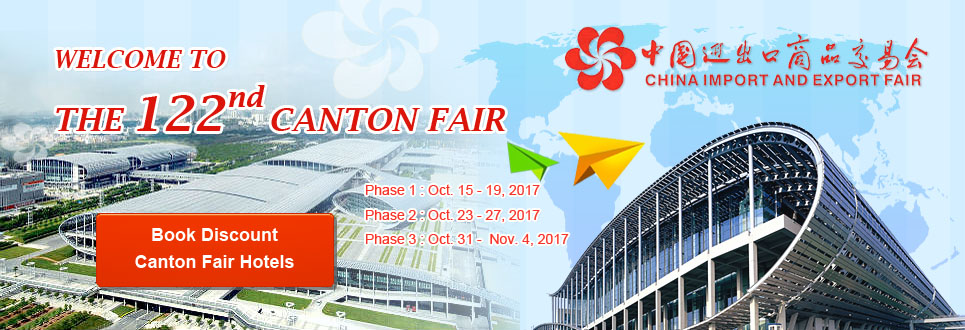 Canton Fair Autumn 2016, 120th China Import and Export Fair
