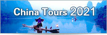 Top Recommended China Tour Packages
