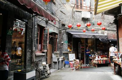 1-day Historical Shanghai Bus Tour: The Old City Parts
