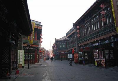 Main Street Photo of Tianjin Ancient Culture Street