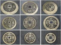 Ancient Culture Street Ancient Coins
