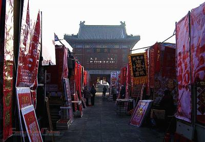 New Year Market Picture in Tianjin Ancient Culture Street