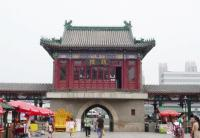 Ancient Culture Street Gateway