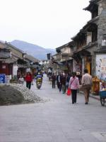 Ancient Dali Town Lifestyle