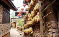 Yunnan Ancient Village
