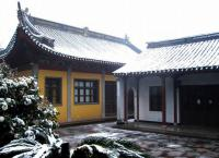 In the Winter