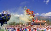 Dragon Dance of Bai People