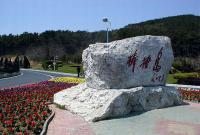 Bangchuidao Scenic Area Entrance