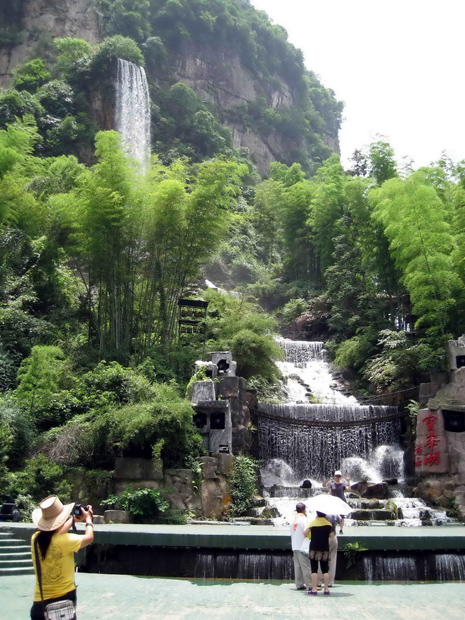 Boafeng Lake Waterfall