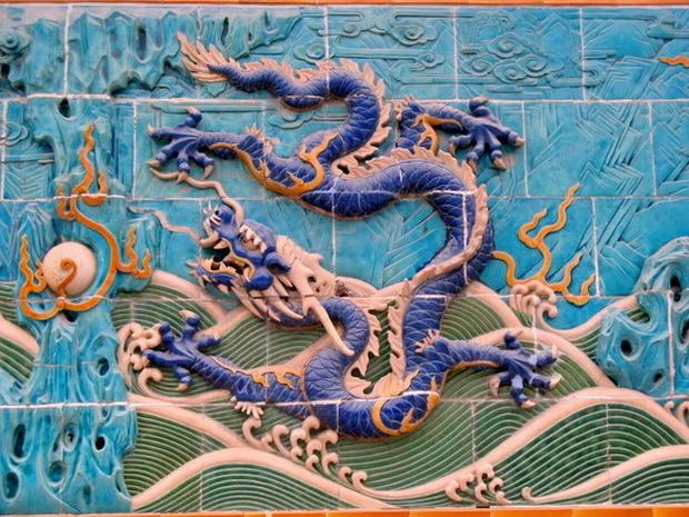 Beihai Park Nine Dragon Screen