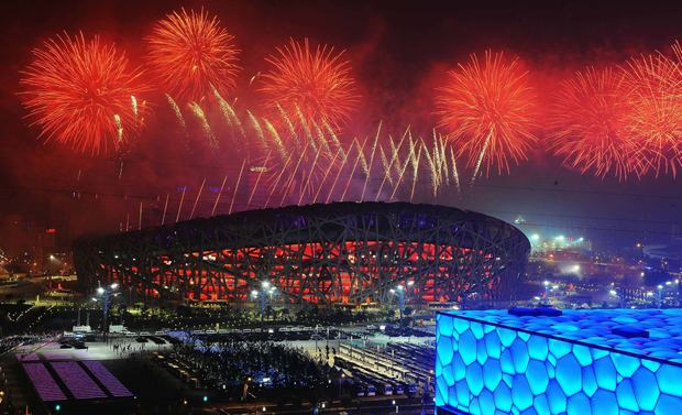 Beijing 2008 Olympic Games Fireworks Display