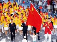 Beijing 2008 Olympic Games Admission Ceremony