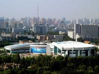 The Panorama of Beijing Aquarium
