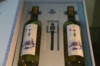 Dragon Seal Wine