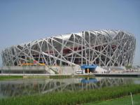 Beijing Major Stadiums Bird's Nest