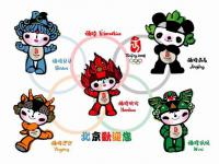 Beijing Olympic Mascots Painting
