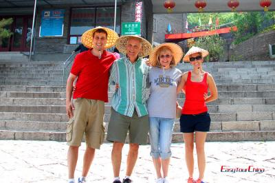 American Family's China Tour