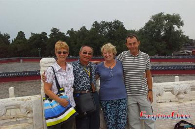 Senior Travelers Visit Forbidden City