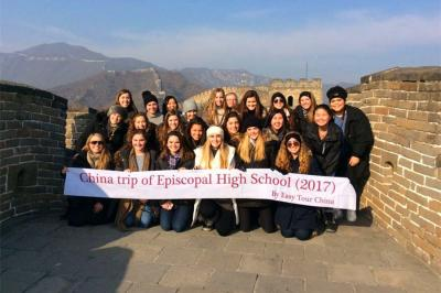 Student Travel to the Great Wall