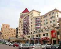 Tianjin City Tours, Tianjin Travel Guide, Tianjin China. Brook Tewkesbury Park Golf And Country Club Hotel. Apartments Dobrinj. Bull Inn. Ningbo Hainabaichuan Hotel. Parkview Hotel Hualien. Ferienparadies Pferdeberg Hotel. Avant Garde Lodge. Hotel Sunnwies