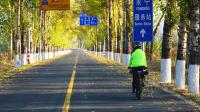 Biking to Beijing Suburb