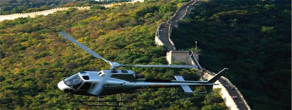 helicopter ride is an interesting thing to do at the Great Wall