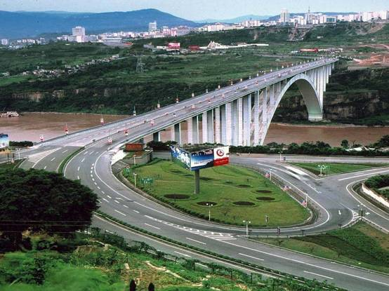 Wanzhou Changjiang Bridge