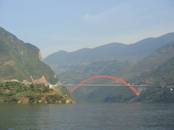 Wushan Changjiang Bridge