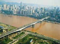 Chongqing Dafosi Changjiang Bridge