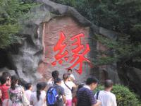 Travel Photos of China Buddhism Stone Carving