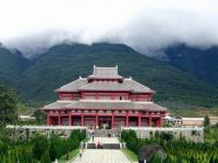 Cangshan Mountain Zhonghe Temple