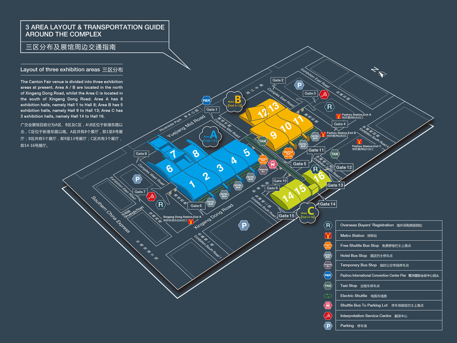 Layout Map Of 2021 Canton Fair Venue Pazhou Complex Map Easy Tour China