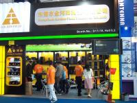 The booth of Canton Fair