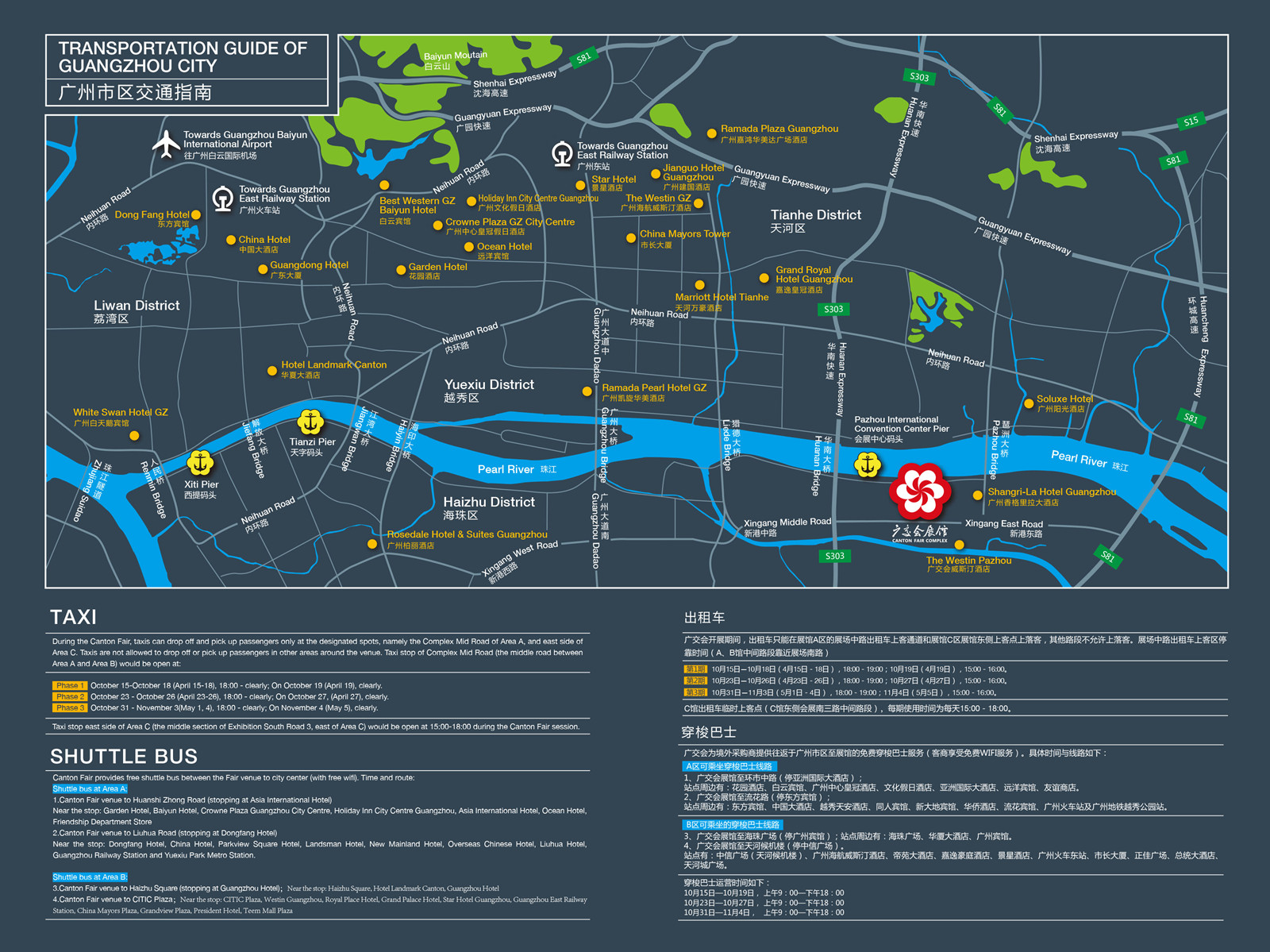 Location Map of Canton Fair Complex Pazhou Complex Map Easy Tour