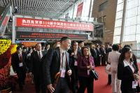 Participants of Canton Fair