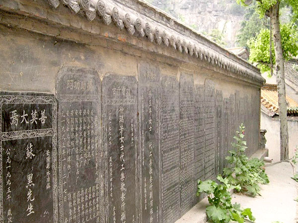 Changchun Taoist Temple calligraphy wall