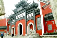 Changchun Taoist Temple  Changchun Temple