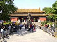 Chaotian Gong Confucius Statue