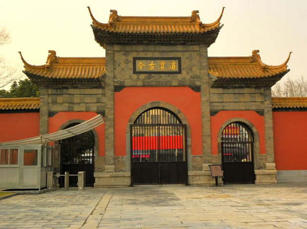 Chaotian Gong Ancient Archway