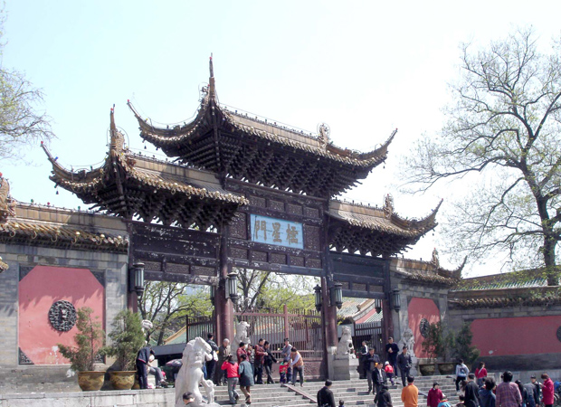 Chaotian Gong Entrance
