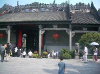 Chen Family Temple Entrance