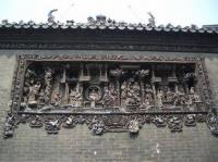 Chen Family Temple Window