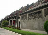 Chen Family Temple Gateway