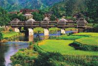 Chengyang Wind and Rain Bridge Sight