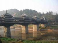 Chengyang Wind and Rain Bridge River Span