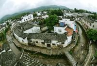 Chaji Ancient Town of Yellow Mountain